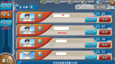 Friends application