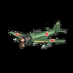 Mitsubishi A6M7 Zero