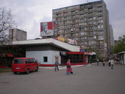 Gruba Kaśka (budynek).JPG
