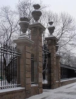 Ogród Krasińskich (brama).JPG