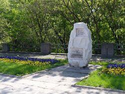 Pomnik I Brygady