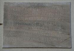 Tablica Zgromadzenie Przyjaciół Konstytucji Pałac Prezydencki.JPG