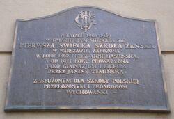 Pl. Małachowskiego (nr 2, tablica).JPG