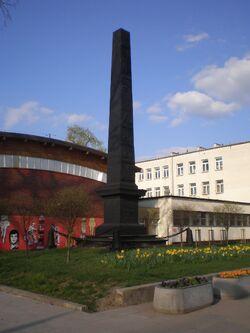 Pomnik Budowniczych Szosy Brzeskiej (Grochowska).JPG