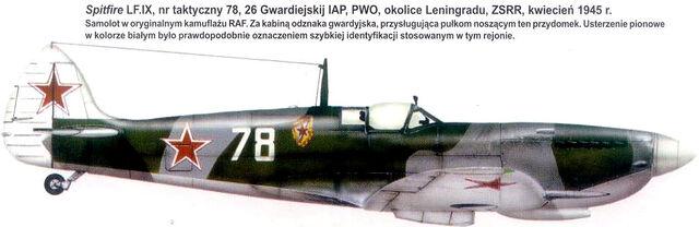 File:18 Spitfire 26GIAP leningrad.jpg