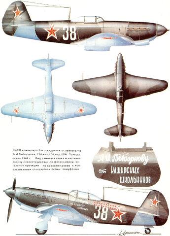File:10 9T-728th Aleksandr Ivanovich Vybornov.jpg