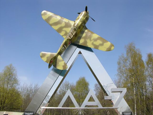 File:Memorial La-7 open 7-may-2007.jpg