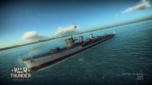 Wt navy screen 9
