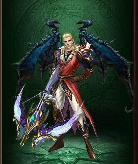 File:Wings black dragon.jpg