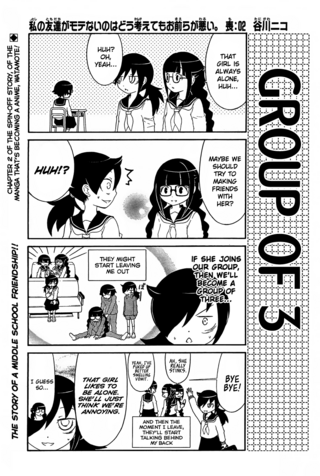 TomoMote Chapter 002 - -Cover-
