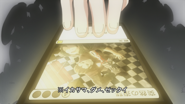File:Tomoko's second card.png