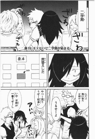 WataMote Manga Chapter 019