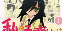 WataMote Volume 01