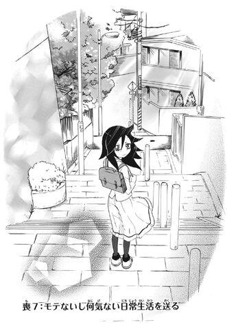 File:WataMote Manga Chapter 007.jpg