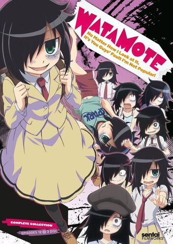 File:WataMote Cover Front -DVD - Blu Ray-.jpg