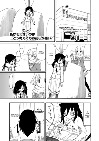 File:WataMote Chapter 093.png