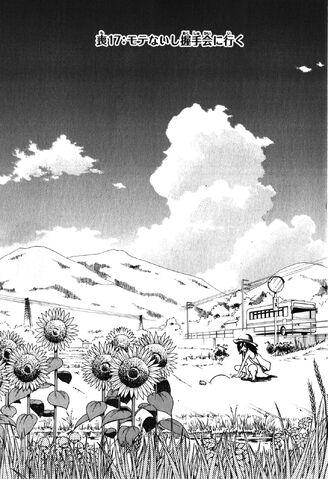 File:WataMote Manga Chapter 017.jpg