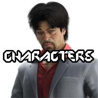 File:Characters IE.jpg