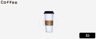 File:Coffee icon.PNG