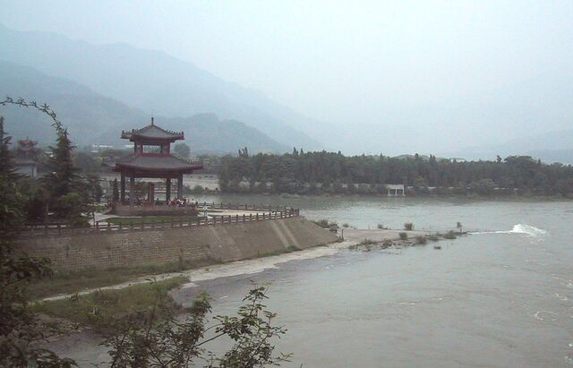 File:Dujiangyan Irrigation System.jpg