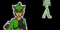Archer Ace