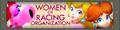 File:120px-MK8-WomenofRacing1.png