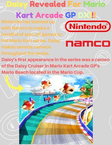 File:Daisy Kart 1.jpg