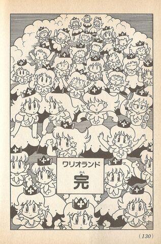 File:Daisy Manga 2.jpg