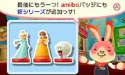 Daisy amiibo badge