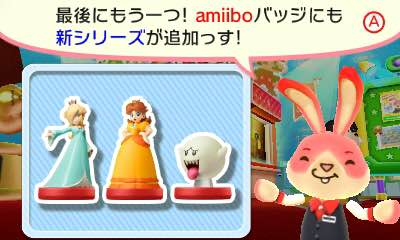 File:Daisy amiibo badge.jpg