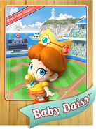 MSSC Baby Daisy Front by Cheersoup