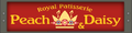File:120px-MK8-RoyalPatisserie.png