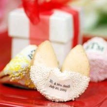 File:Wedding-fortune-cookies-220.jpg