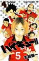 Haikyu!! WSJ Volume 4