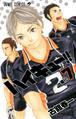 Haikyu!! WSJ Volume 7