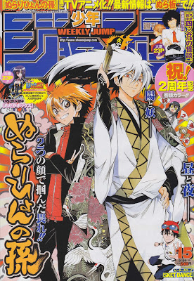 File:Issue 15 2010.jpg