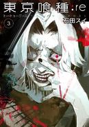 Tokyo Ghoul re WYJ Volume 3