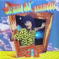 Thumbnail for version as of 22:14, May 10, 2013