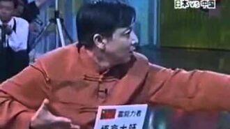 Docteur Xin YAN - Qi Gong (External Qi)