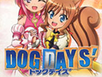 DogDash