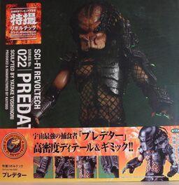 Predator Kaiyodo