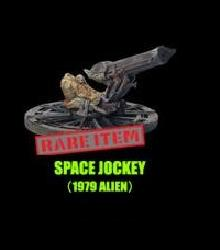 Space Jockey (Konami)