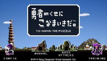 Yunama- The Puzzle