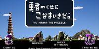 Yu-Nama: The Puzzle