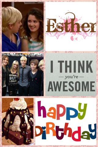 File:Esther.jpg