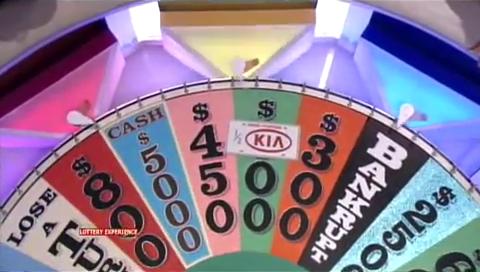 File:LotteryExperienceWheelPrize.png
