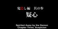Chapter Three: Suspicion