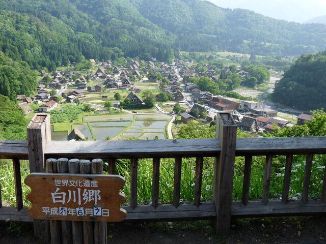 File:Shirakawago.jpg