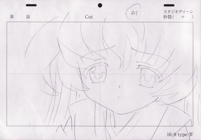 File:01 Hanyuu.jpg