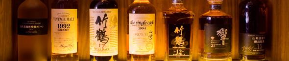 File:Japanese whisky header125.jpg